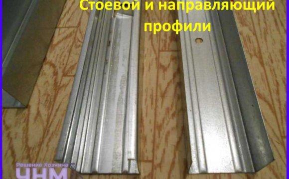 Работа с металлическими